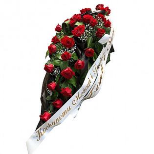 Wiązanka z róż bordo